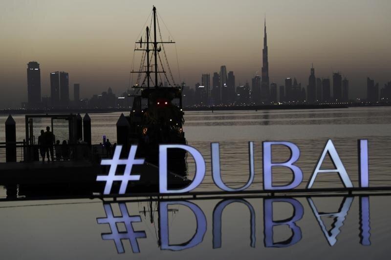 Dubai Investment Arm Posts $5.1 Billion Loss Amid Pandemic