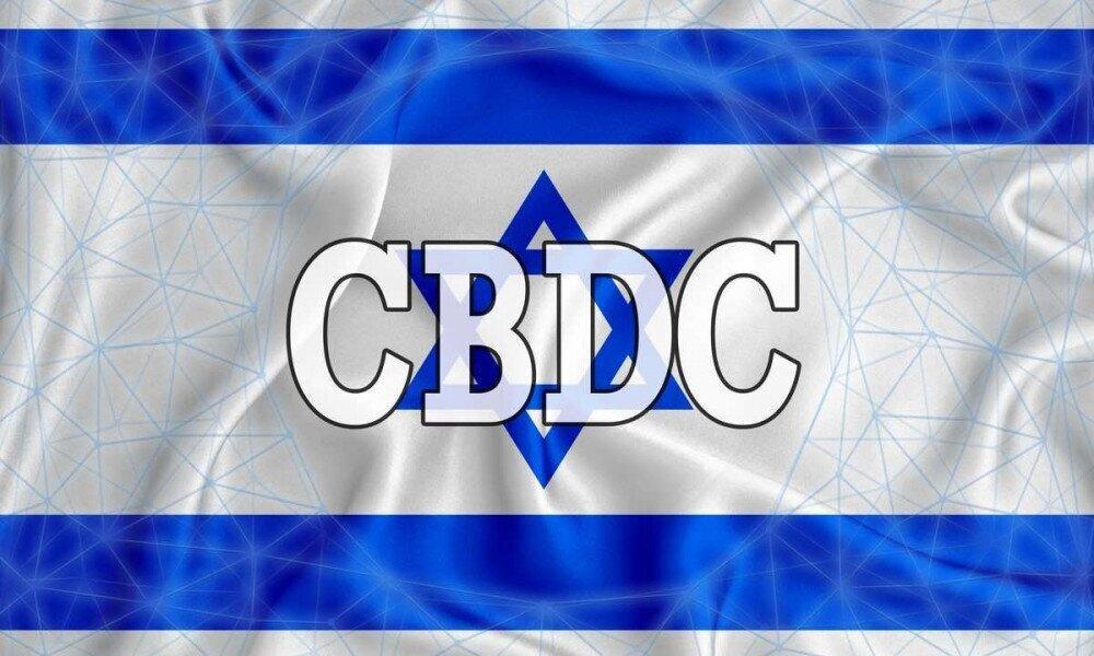Bank of Israel Issues Digital Shekel