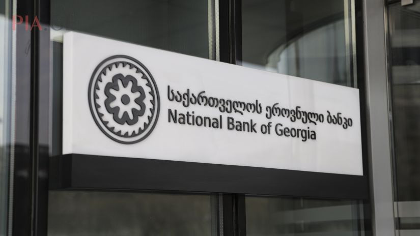 The National Bank Of Georgia Leaves The Monetary Policy Rate Unchanged At 9.5 Percent