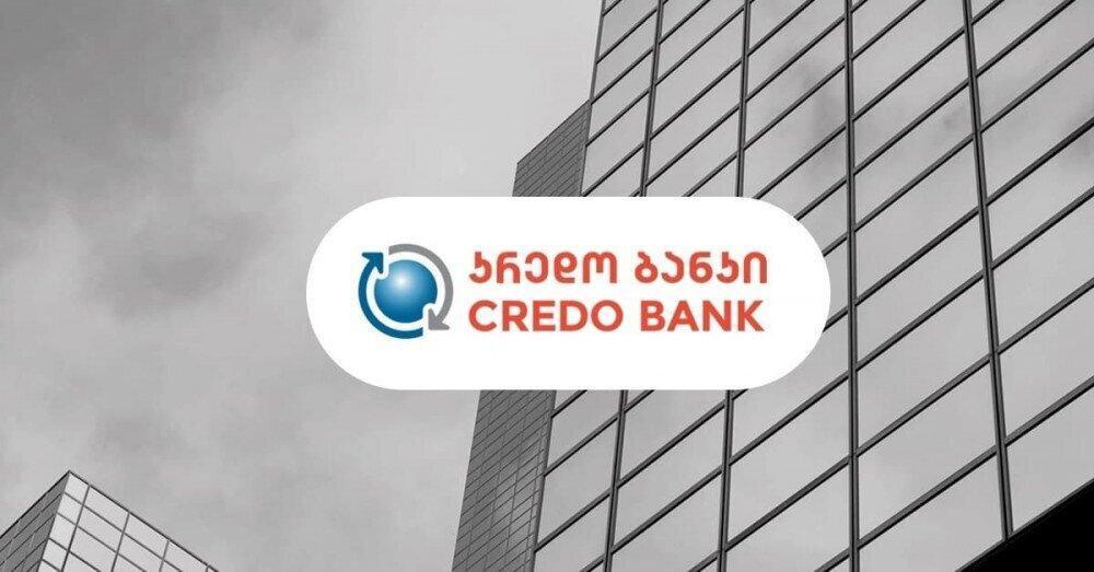 """""""კრედო ბანკი"""" """"ფინკა ბანკის"""" ყიდვას გეგმავს"""