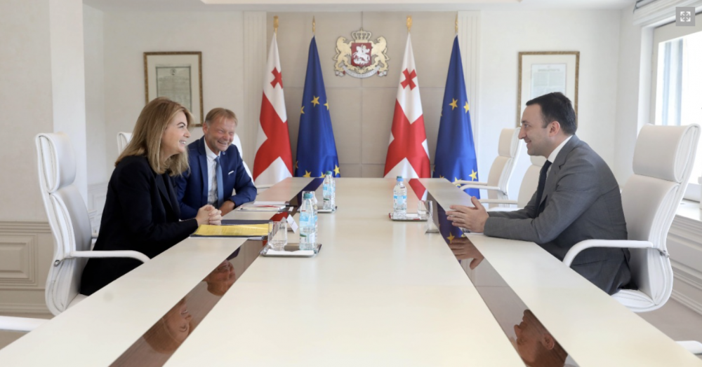 Prime Minister's meeting with Managing Director of Rothschild & Co