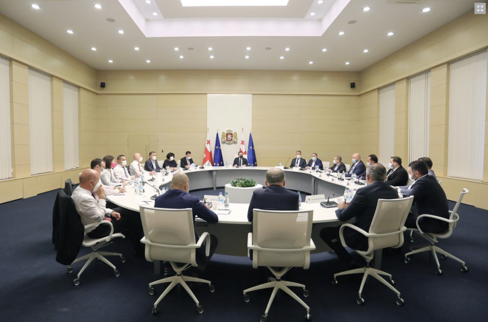 PM Meets Members of Banking Association of Georgia