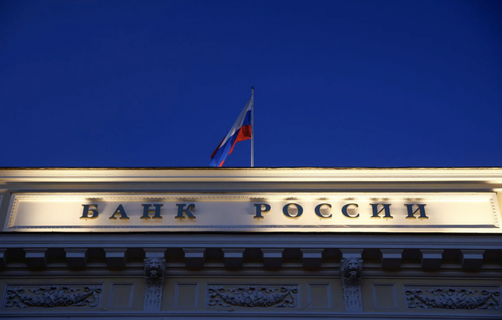 Russian Central Bank Unveils Largest Rate Hike in 7 Years