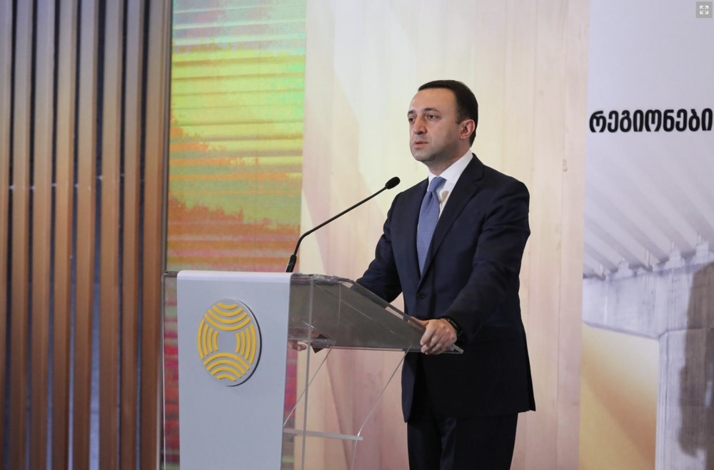 Almost 32B GEL Will Be Spent on Infrastructure and Regional Development of Georgia in the Coming 10 Years – PM