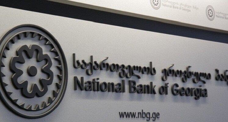 Current Tendencies Of Commercial Banks Loan Portfolio And Deposits In June - NBG