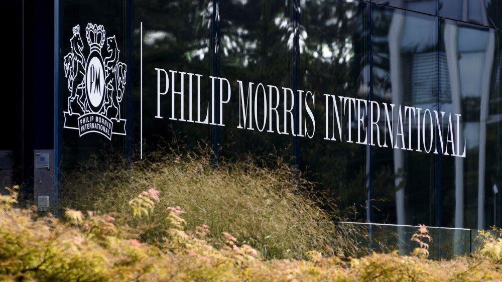 """""""ფილიპ მორის ინთერნეიშენალი"""" დიდ ბრიტანეტში 10 წელში ტრადიციული სიგარეტის გაყიდვას შეწყვეტს"""