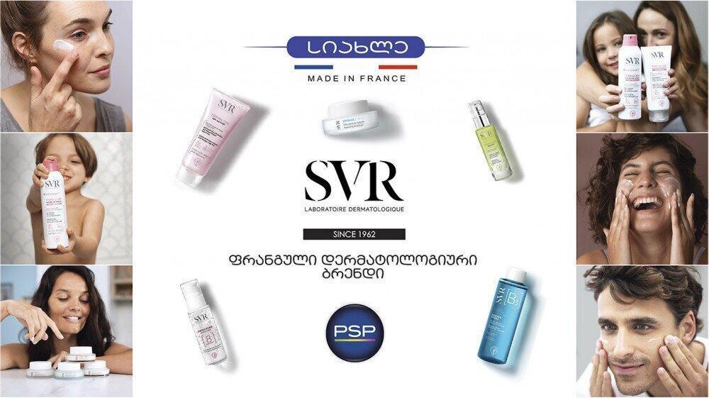 სიახლე PSP-სგან - ფრანგული დერმატოლოგიური კოსმეტიკის ინოვაციური ბრენდი SVR უკვე საქართველოშია (R)
