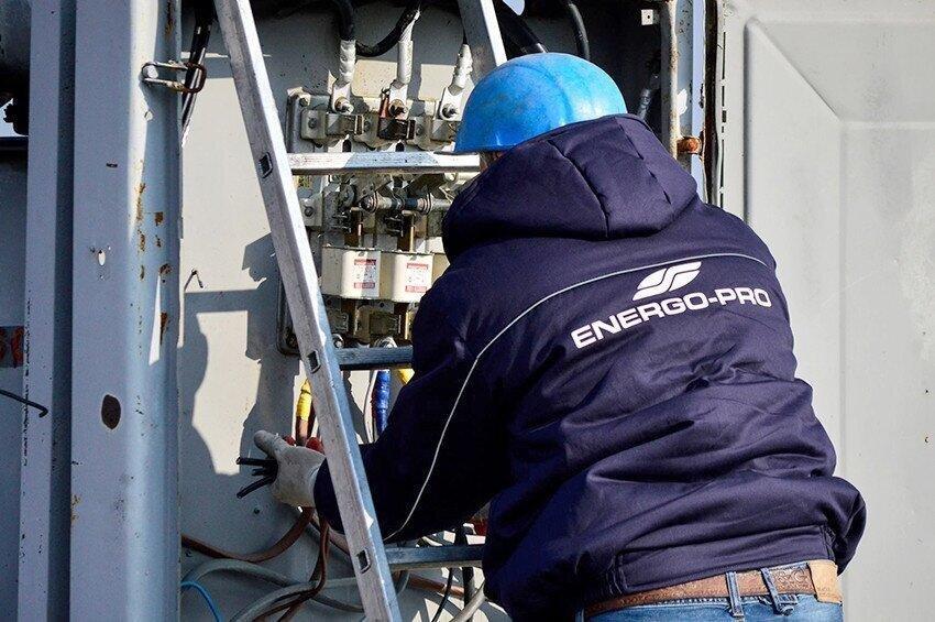 """ენერგო-პრო ჯორჯიაში"""" 20 ვაკანსიაა: ელექტრიკოსი - ანაზღაურება 1150 ლარი"""