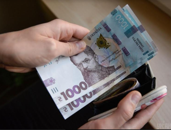 Average Salary in Ukraine Grows by Almost 24%
