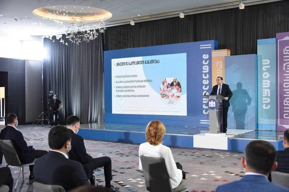 """""""განათლების სამინისტრო მსოფლიო ბანკთან ერთად უმაღლესი განათლების დაფინანსების ახალ მოდელს ამუშავებს"""""""