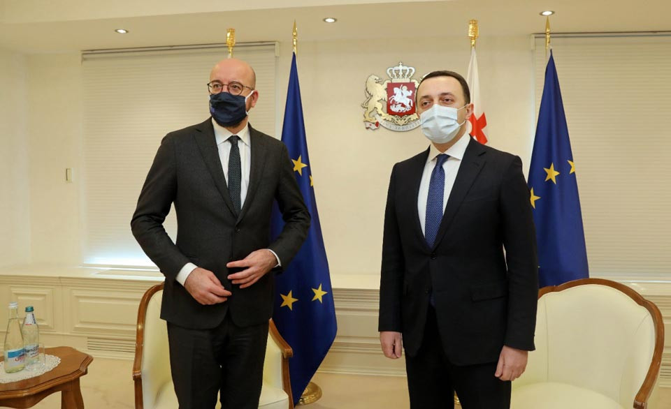 PM Makes The First Comment On GD's Withdrawal From Charles Michel's Agreement