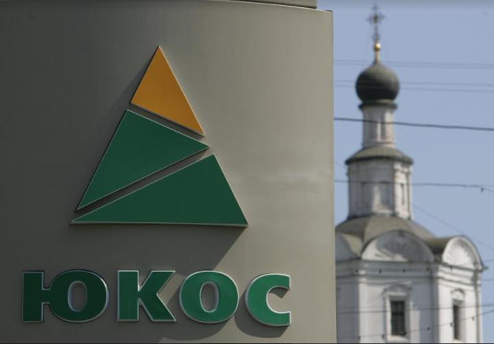 Ex-Yukos Unit Wins New $5 Billion Court Judgement Against Russia