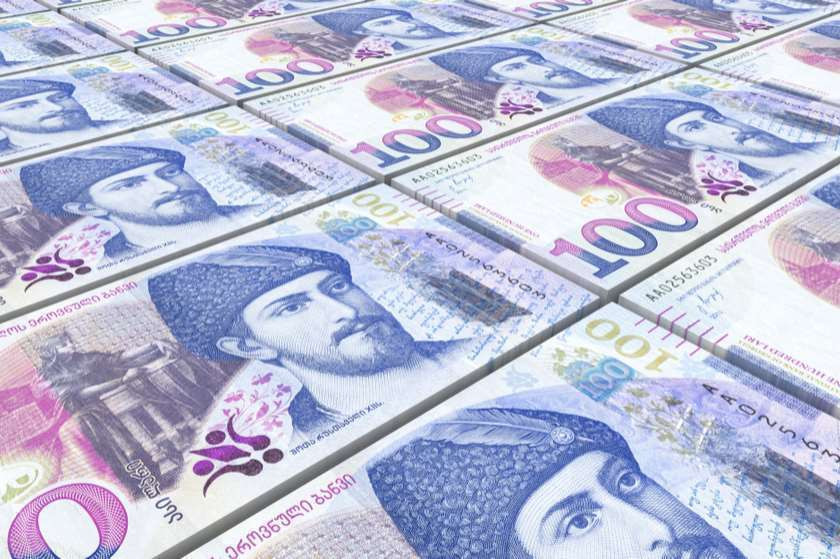 20 MLN Ministry Of Finance Treasury Notes Were Sold At The Auction