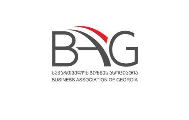 BAG ბიზნესსექტორში დასაქმებულ პირებს დროული ვაქცინაციისკენ კიდევ ერთხელ მოუწოდებს