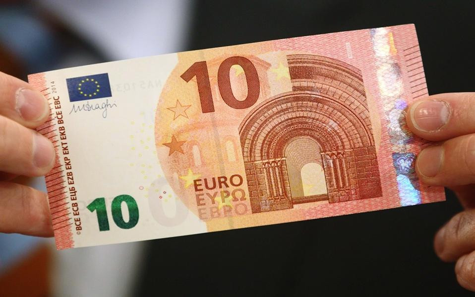 Gov't Borrowed € 45 MLN From The EIB In August, While Refused A Loan Of € 75 MLN From The EU