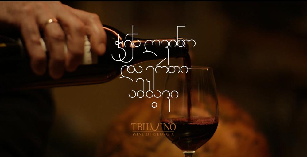 ჭიქა ღვინო და ერთი ამბავი - აუცილებლად მოსასმენი ისტორიები საქართველოს წარსულიდან (R)