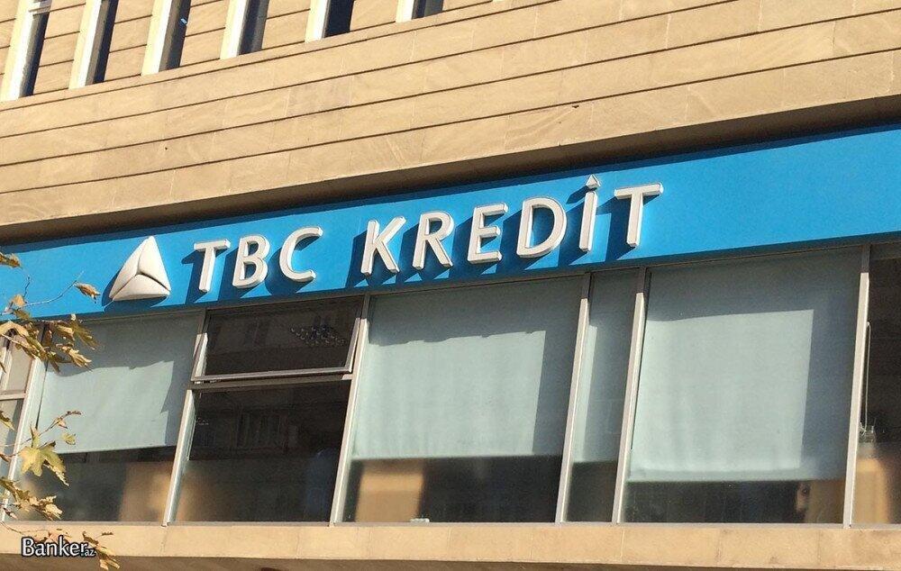 Azerbaijani Subsidiary of Georgian TBC Bank Intends to Attract AZN 3 mln Loan