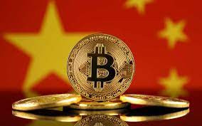 China's Central Bank Declares All Cryptocurrency Transactions Illegal