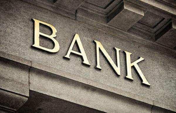 ბანკების სესხები 40 მილიარდ ლარამდე გაიზარდა
