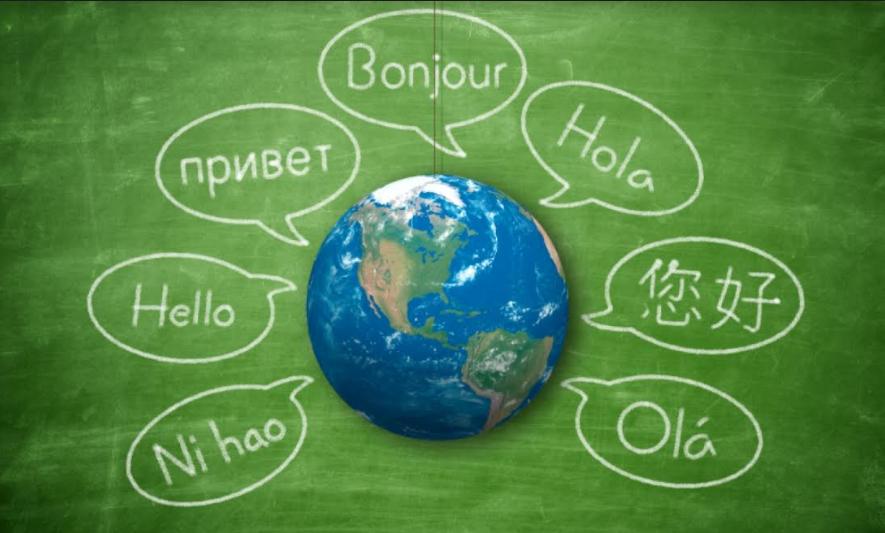 რომელ უცხო ენას სწავლობენ ყველაზე ხშირად ევროკავშირში?